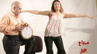 حركات منوعه | تعليم الرقص الشرقي