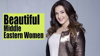Most Beautiful Middle Eastern Women – Top 10 | Amazing Top 10
