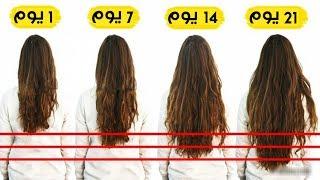 4 أشياء في منزلك تجعل شعرك ينمو من جديد..!!