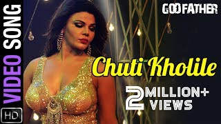 Chuti Kholile | Full Video Song | Godfather Odia Movie | ITEM SONG | Rakhi Sawant