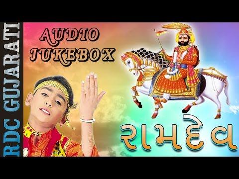 Xxx Mp4 Hari Bharwad Super Hit Bhajan RAMDEV Helo Maro Sambhlo Gujarati Bhajan Audio JUKEBOX 3gp Sex
