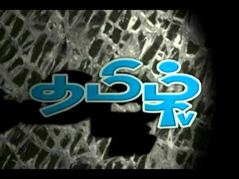 Tenkasi tamil tv 00919003449228 (5).avi