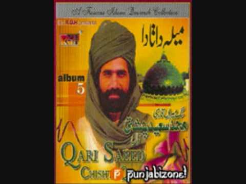 Xxx Mp4 Qari Saeed Cheshti Shaeed Ajj Kar Da Karam 3gp Sex