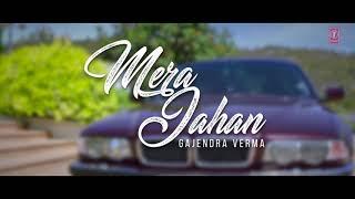 Mera Jahan Video Song - Gajendra Verma - Latest Hindi Songs 2017 - T-Series.MP4