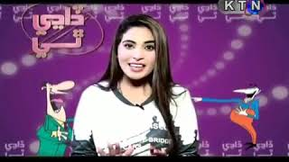 DADI THEE KTN TV PROGRAM 10 APRIL 2016 SINDHI COMEDY FUNNY