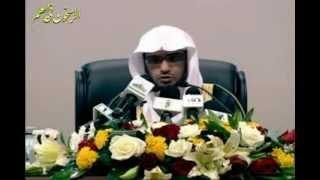 """محاضرة """"القيم الأخلاقية في السيرة النبوية"""" - الشيخ صالح المغامسي"""