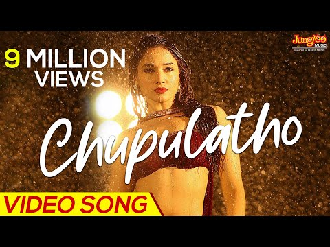 Xxx Mp4 Chupulatho Full Video Song Bengal Tiger Movie Raviteja Tamanna Raashi Khanna 3gp Sex