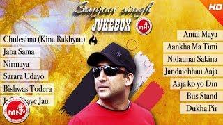 Sanjeev Singh Audio Jukebox | Music Dot Com