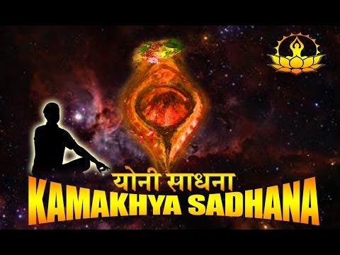 Xxx Mp4 Kamakhya Shakti Peeth Tantra Sadhna तंत्र क्षेत्र मे सफलता के लिये कामाख्या साधना 3gp Sex