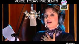 Matir Gacha | Moon | Bangla Hot Song | Mysound BD