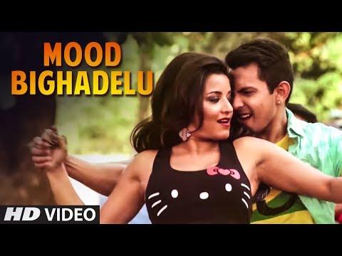 Xxx Mp4 MOOD BIGHADELU Full VIDEO Aditya Narayan Monalisa New Bhojpuri Video 2015 3gp Sex