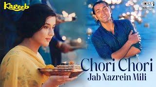 Chori Chori Jab Nazrein Mili - Kareeb | Bobby Deol & Neha I Kumar Sanu & Sanjivani | Anu Malik