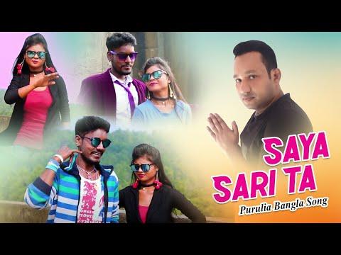 Xxx Mp4 Saya Sari Ta Purulia Song 2019 Pintu Sahish And Mampi Das Bengali Bangla Song 3gp Sex