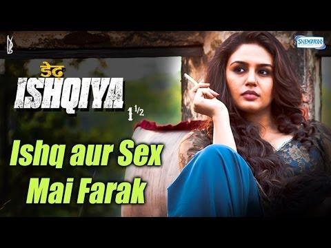 Xxx Mp4 Quot Ishq Aur Sex Mai Farak Quot Huma Qureshi Arshad Warsi Dialogue Promo Dedh Ishqiya Exclusive 3gp Sex