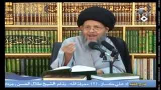 الخلافة بعد رسول الله في خمس آيات قرآنية   السيد كمال الحيدري