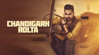 New+Punjabi+Teaser+2018+-+Sarb+Ghuman+-+Chandigarh+Rolta+-+Sa+Records