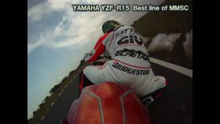 YAMAHA YZF-R15 Best line of MMSC