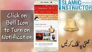 Hazrat Khubaib (R.A) ki Shahadat | Maulana Tariq Jameel Bayan