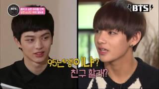 BTS V Park Bo Gum Bromance 방탄소년단 뷔와 박보검의 브로맨스