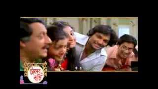 Chander Bari   18th Aug 2:45 pm on Zee Bangla Cinema