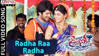 Radha Raa Radha Full Video Song || Titanic Full Video Songs || Rajeev Saaluri, Yamini Bhaskar