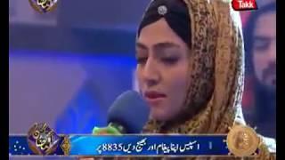 urdu new gojol 2016