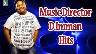 D.Imman Super Hit Collection    Audio Jukebox