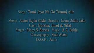Sujon Sokhi song