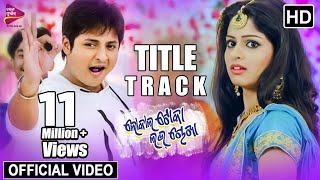 pc mobile Download Local Toka Love Chokha -Title Track | Official Video Song | Babushan, Sunmeera