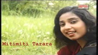 Mitimiti Tarara By Shreya Ghoshal | Bengali Popular Songs