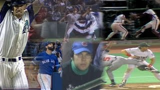 Luckiest plays throughout history of baseball