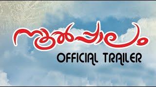 Noolpaalam Malayalam Movie Official Trailer