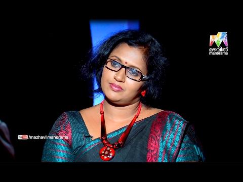 Marimayam   Ep 289 -An argument towards the 'Pretty Chair   Mazhavil Manorama