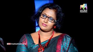 Marimayam | Ep 289 -An argument towards the