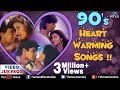 Download Video Bollywood 90's Heart Warming Songs : Best Hindi Songs ~ Video Jukebox 3GP MP4 FLV