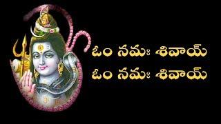 Om Namashivay Om Namashivat (Best Ever Devotional Song)