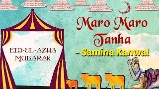 Download Eid Special |  Maro Maro Tanha  | Eid ul Azha 2016 | Samina Kanwal Songs 3Gp Mp4