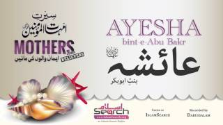 Ayesha bint-e-Abu Bakr - Mother of believers - Seerat e Ummahat-ul-Momineen - IslamSearch.org