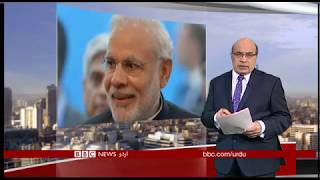 Sairbeen Friday 16th February 2018  - BBCURDU