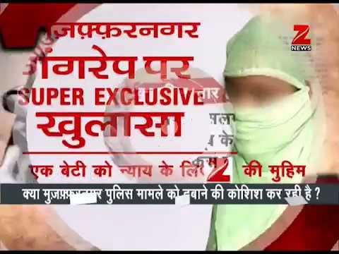 Muzaffarnagar: Teenager gangraped by 4 men for 10 days | मुज़फ्फरनगर में गैंगरेप पर खुलासा