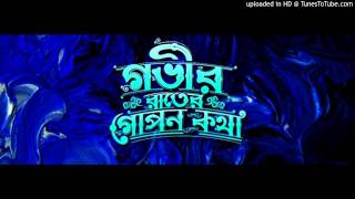 Gobhir Rater Gopon Katha ~ SOMAPTI