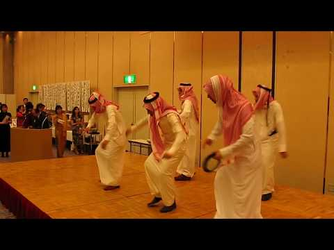 SAUDI STUDENTS IN JAPAN OSAKA ありがとう2007 SAMBA DANCE عزه