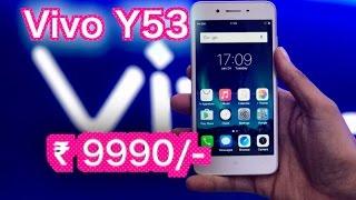 Vivo Y53 India - Hands on Impressions  [HINDI]