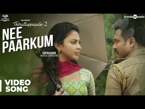 Xxx Mp4 Thiruttuppayale 2 Nee Paarkum Video Song Susi Ganeshan Vidyasagar Bobby Simha Amala Paul 3gp Sex