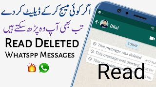 Read Deleted Whatsapp Messages || Recover deleted whatsapp messages