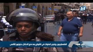 الاحتلال الاسرائيلي يشن سلسلة اعتقالات واسعة ضد الفلسطينيين