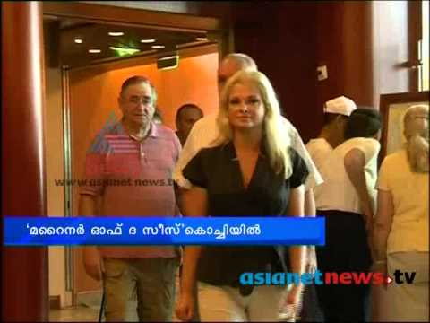 Asia's Largest Cruise Ship to Reach Kochi