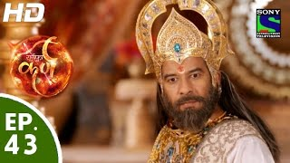 Suryaputra Karn - सूर्यपुत्र कर्ण - Episode 43 - 1st September, 2015