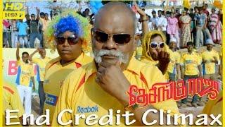 Desingu Raja Tamil Movie | Scenes | End Credit Climax | Vimal, Bindu Madhavi, Soori