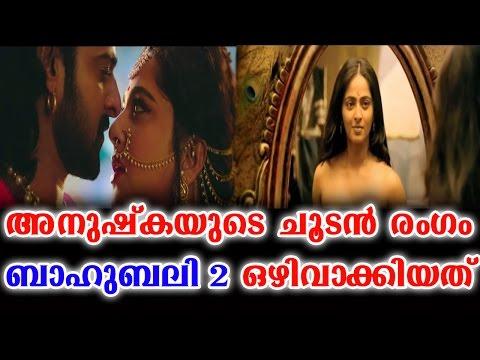 Xxx Mp4 Bahubali 2 Deleted Prabhas Anushka Romance Scene Baahubali 2 Removed Scene 3gp Sex